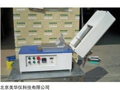 MHY-29778 台式涂膜机