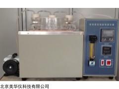 MHY-29773 苯类产品蒸发残留量测定仪