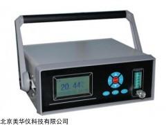MHY-29771 便携式高含量氧分析仪