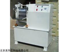 MHY-29759 辊压机