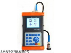 MHY-29755 振动数据采集分析仪