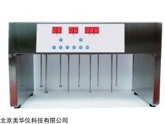 MHY-29754 混凝搅拌试验仪