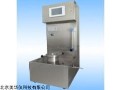 MHY-29734 滤纸孔径测试仪