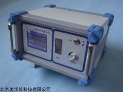 MHY-29730 便携式露点仪