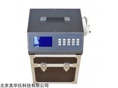 MHY-29723 便携式水质自动采样器