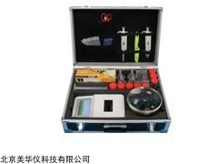 MHY-29714 硫酸铝钾检测仪