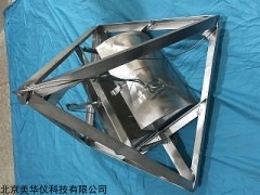 MHY-29713  不锈钢静力式采泥器