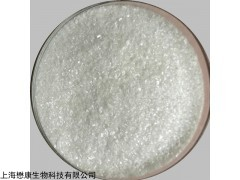 MP6103 BSA, Fatty Acid Free