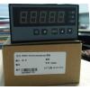 XSM/C-H1GT2A1B1S0V1转速表