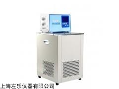 BD-0510 BD标准恒温低温槽
