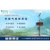 BN-ZNY01 智能農業大田氣象氣候監測系統
