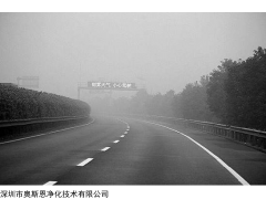 OSEN-NJD  湖北武汉公路能见度自动监测设备可见度距离在线监测