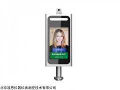 BN-HWTW71TY系列 医院健康码人脸识别闸机解决方案