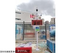 OSEN-YZ 宝安区建筑工地扬尘噪声在线监测系统