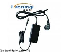 HRQ-C1 动物B超配件定制充电器