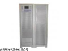 ACrelCloud-9000 安科瑞船舶岸电收费运维云平台