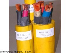 生产MC煤矿用采煤机橡套电缆