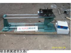ZS-15国标水泥胶砂成型振实台