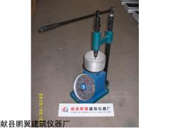ZKS-100国标砂浆凝结时间测定仪