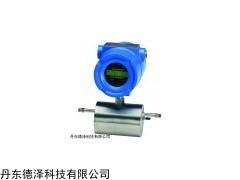 INTEK测量有颗粒液体的超微小流量计