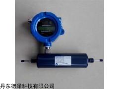 瑞士DIGMESA0.1-20L/min微小超声波流量计