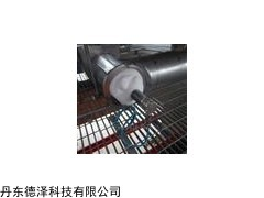 UTS -200℃超低温液位开关