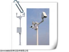 OSEN-NJD 能见度可视距离实时监测系统雾霾天气预警显示