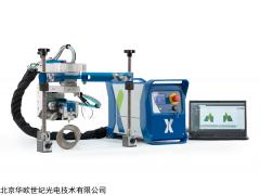 Xstress DR45 便携式X射线残余应力分析仪