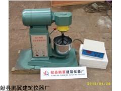 NJ-160B国标水泥净浆搅拌机