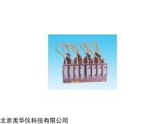 MHY-7427 压差法直读BOD5测定仪
