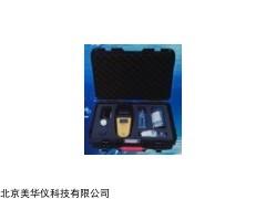 MHY-28352 余氯二氧化氯五参数检测仪