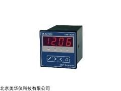 MHY-11104 氧化還原電位測控儀
