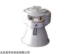 MHY-27809 原油脫水離心機