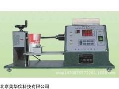 MHY-23345 電子式紙杯杯身挺度測定儀