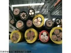 厂家直销MYP煤矿用移动屏蔽电缆