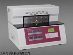 MHY-26758 熱封梯度試驗機