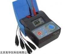 MHY-29379 通用接地電阻測試儀