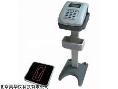 MHY-14452 閉眼單腳站立測試儀