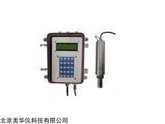 MHY-17253 紫外吸收水質自動在線監測儀