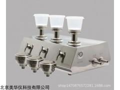 MHY-26951 微生物限度检验仪