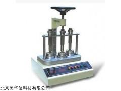 MHY-26957 纖維油脂快速抽取器