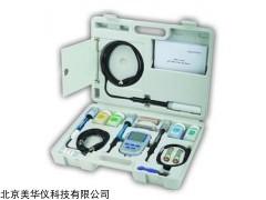 MHY-14914 便携式五参数水质检测仪