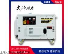 TO18000ET 大泽动力风冷15kw柴油发电机