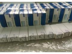 48t/96t 牛甘胆酸(CG)ELISA试剂盒操作说明书