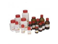 48t/96t 豚鼠促卵泡素(FSH)ELISA试剂盒使用说明书