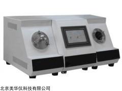 MHY-29175 自动润滑油氧化安定性测定仪