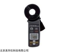 MHY-27275  接地電阻測試儀