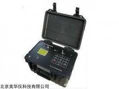 MHY-16166 環境測氡儀