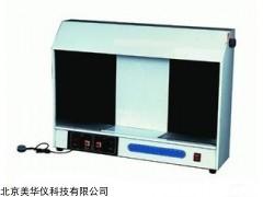 MHY-29680 澄明度檢測儀