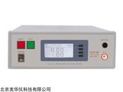 MHY-13200 程控耐压缘测试仪